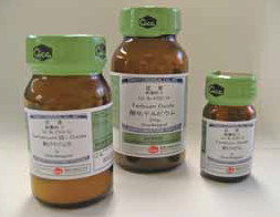 Kanto Electronic Chemicals Launch New Site