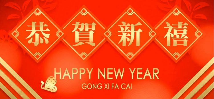 Happy Chinese New Year from Kanto Electronic Chemicals